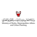 Ministry of Works Bahrain